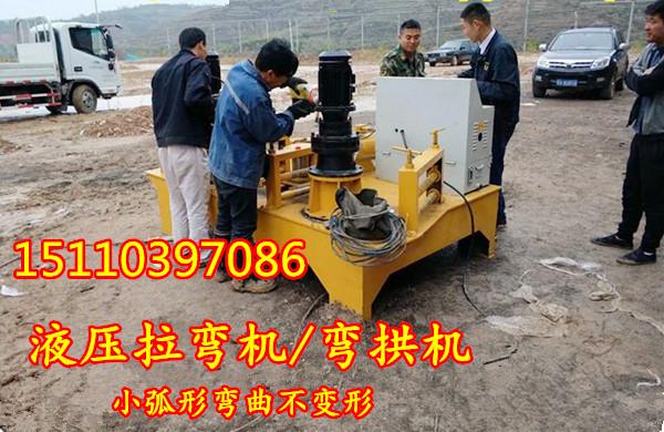 智能系统工字钢顶弯机新疆陕西200×200方管折弯机今日价格