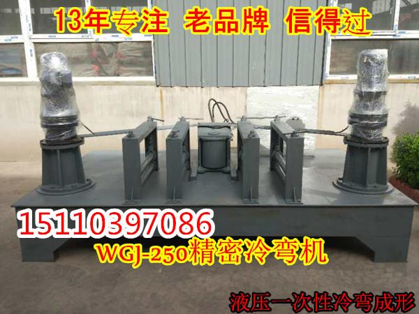 进口工字钢卷弯机吴忠市青铜峡市40×40方钢弯拱机