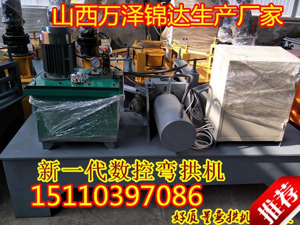 16号工字钢煨弯机贵州毕节液压U型钢弯弧机今日价格