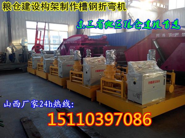 25号工字钢煨弯机甘肃黑龙江75×75×10角钢弯拱机今日价格