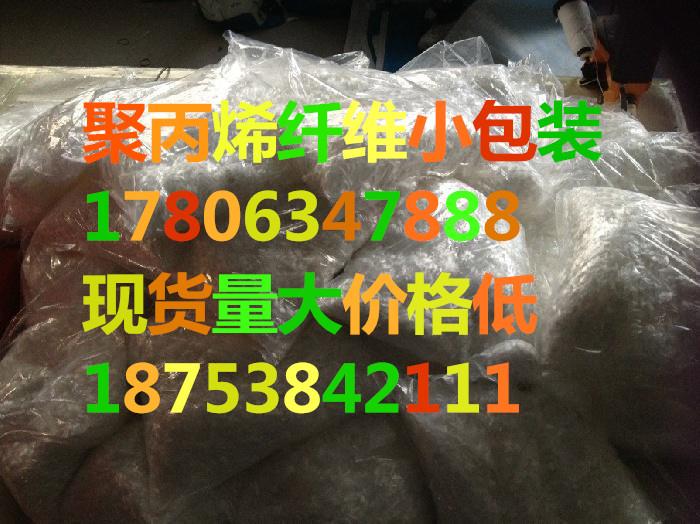 石嘴山市玻璃纤维17806347888欢迎您