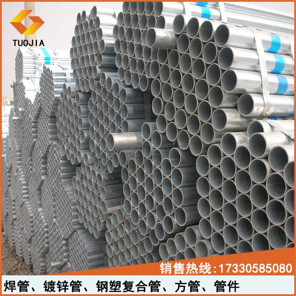 4寸*5.0mm正元镀锌管燃气管管消防管温室大棚管