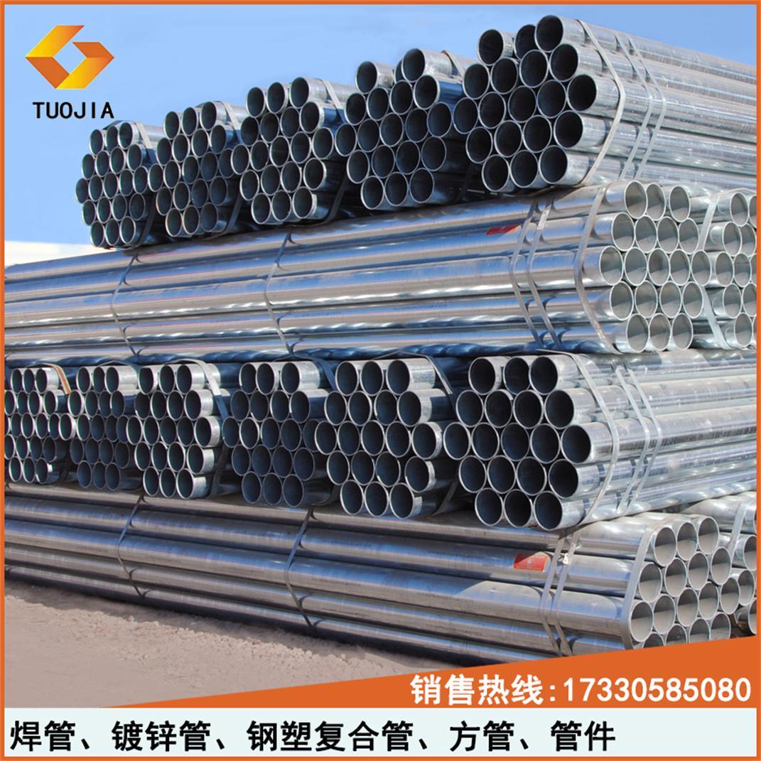 dn80镀锌管燃气管管消防管温室大棚管3寸*2.4mm