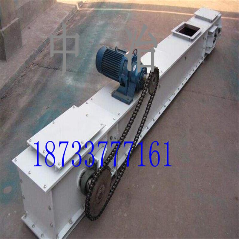 中冶不锈钢刮板输送机 性能稳定 维护方便 效率高