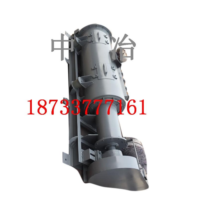 中冶煤粉加湿搅拌机 运行稳定可靠 寿命长 可定制