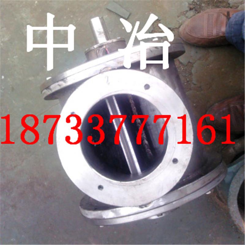中冶不锈钢卸料器 应用范围广 运行可靠平稳 可定制