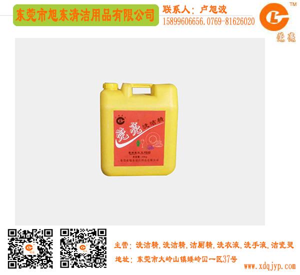 耐用的洗洁精在东莞火热畅销惠州洗洁精批发