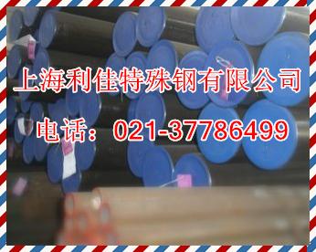 AISI1005价格AISI1005按需定制