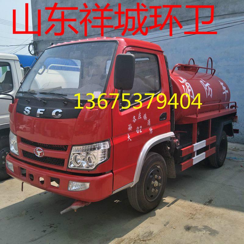 北京市哪里有卖小型消防车的地方