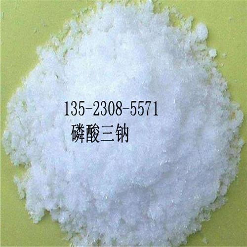 RD郏县烧碱大型厂家氢氧化钠年前趁早备货