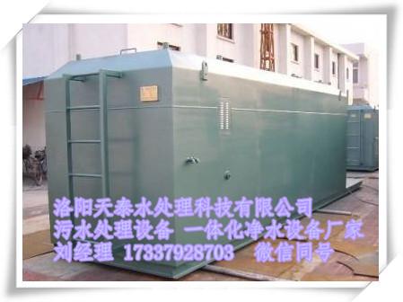 新密平顶山电子产品加工污水处理设备电镀废水处理设备工艺 回收