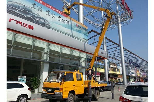广州市高空作业车租赁-广州高空车出租电话-广州升降车出租价格