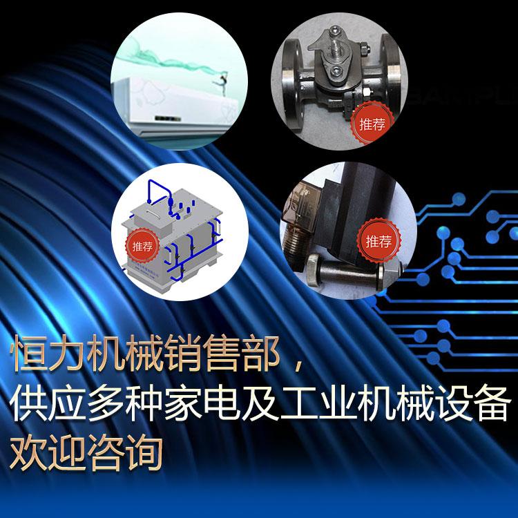 地源热泵供热系统