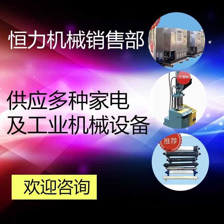 地源热泵实验