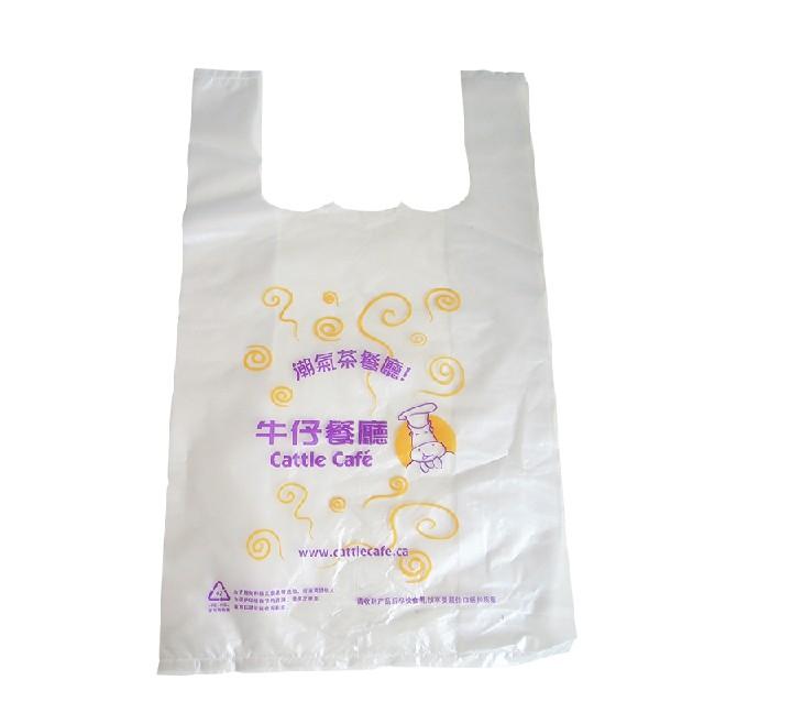 超市背心袋经销商、青岛优惠的超市背心袋