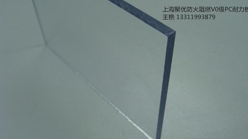 透明3mmpc耐力板切割 雕刻加工 大型CNC切割聚碳酸酯pc实心板