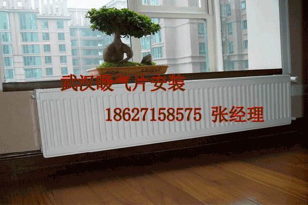 武汉依玛燃气壁挂炉代理商、武汉依玛暖气安装