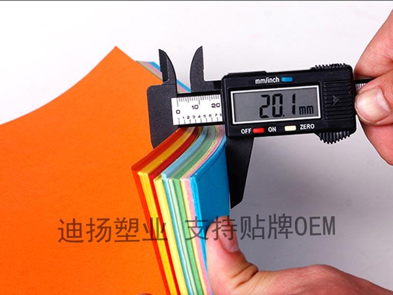 3mm装订夹条-夹条装订器 7.5mm装订夹条