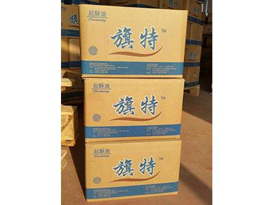 辽宁优质起酥油品牌-黑龙江起酥油厂