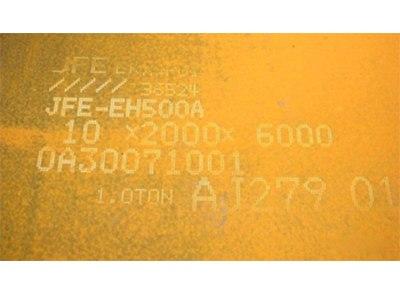 适中的Raex450耐磨板上哪买     合金结构钢板
