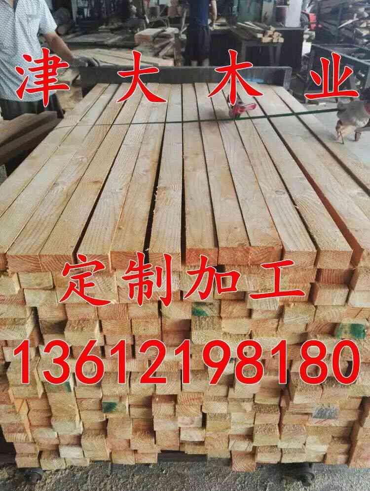 淮安松木方木价格13612198180