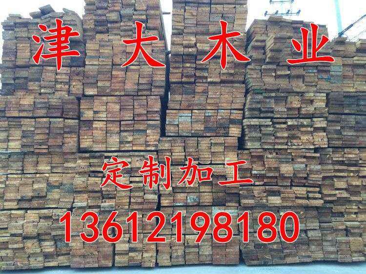 平顶山建筑木方生产厂家13612198180
