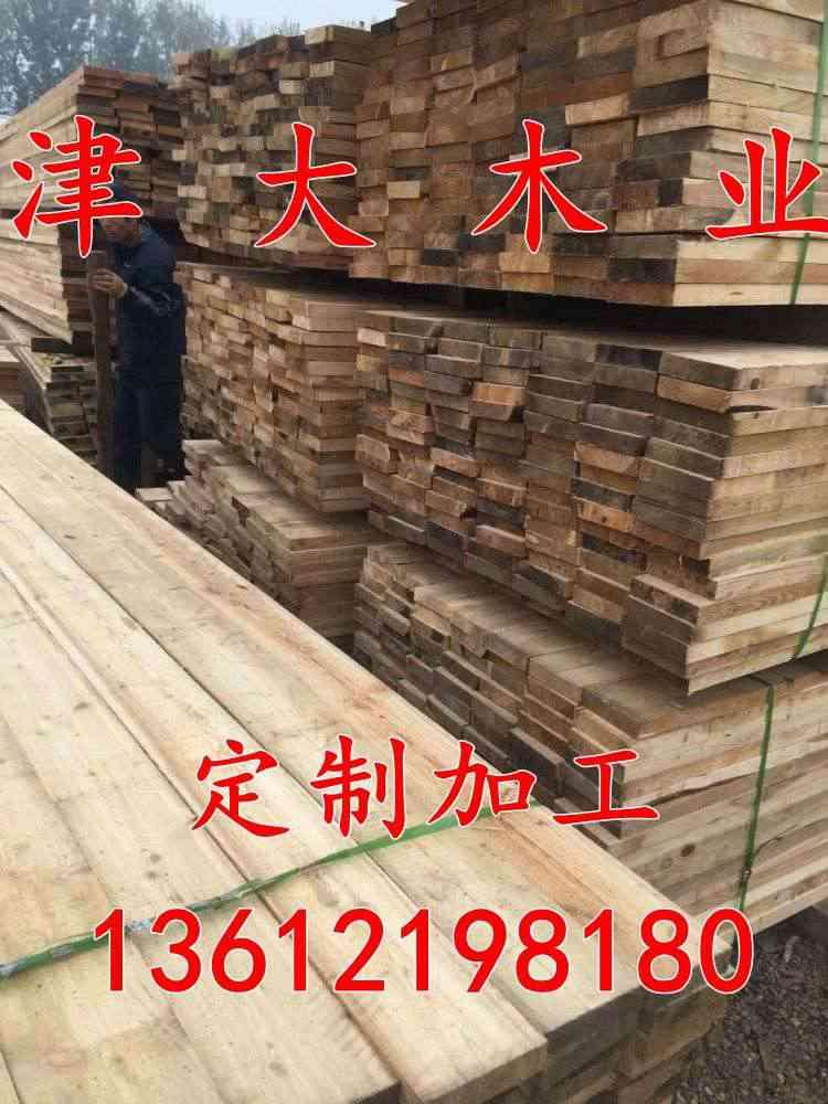 德州建筑用方木价格13612198180