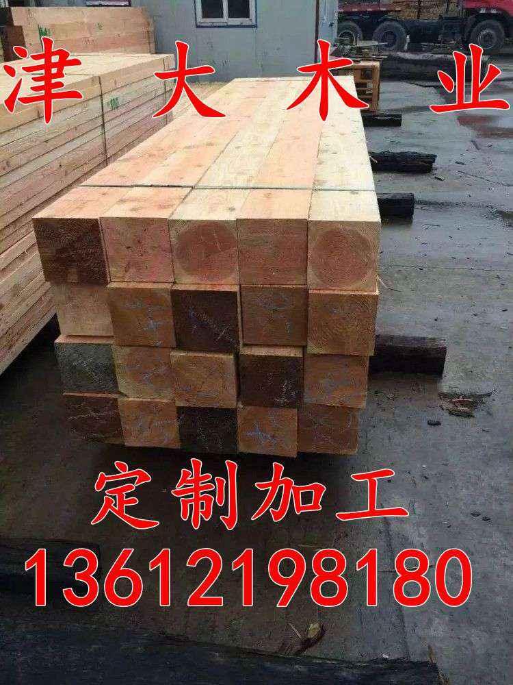 无锡建筑方木13612198180