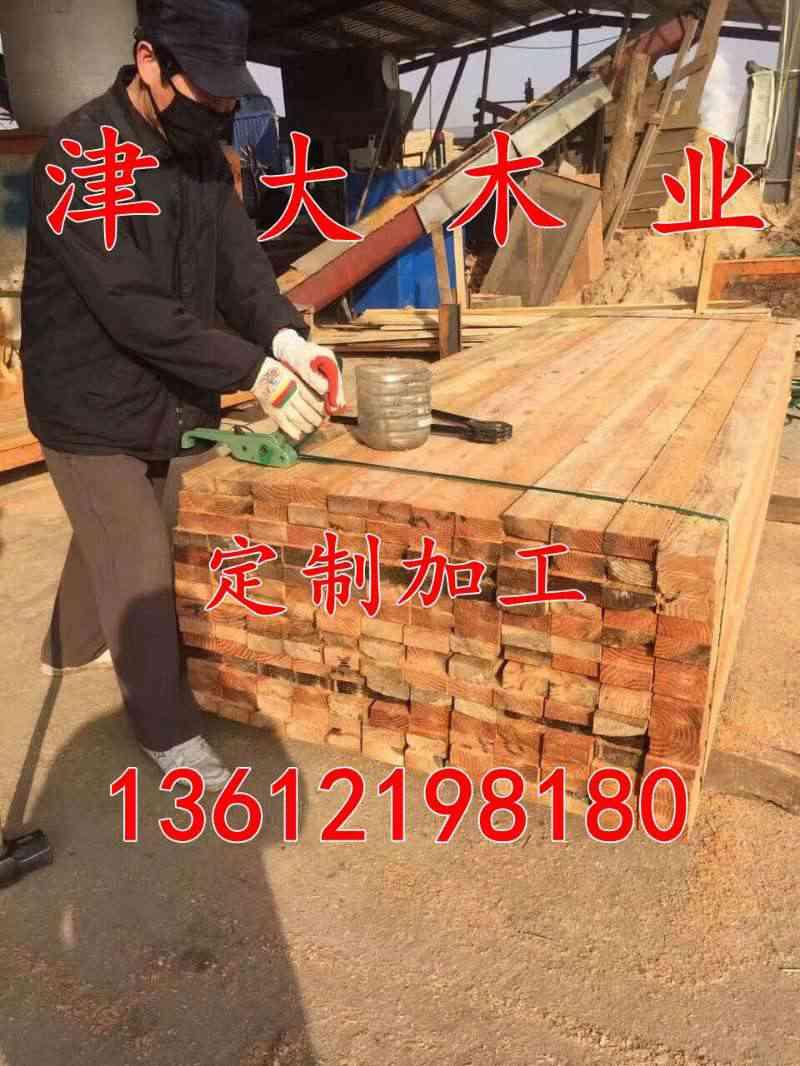 工程木方价格13612198180