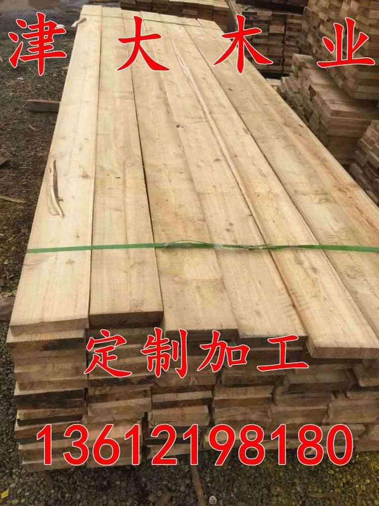 商丘木方厂家木方报价13612198180