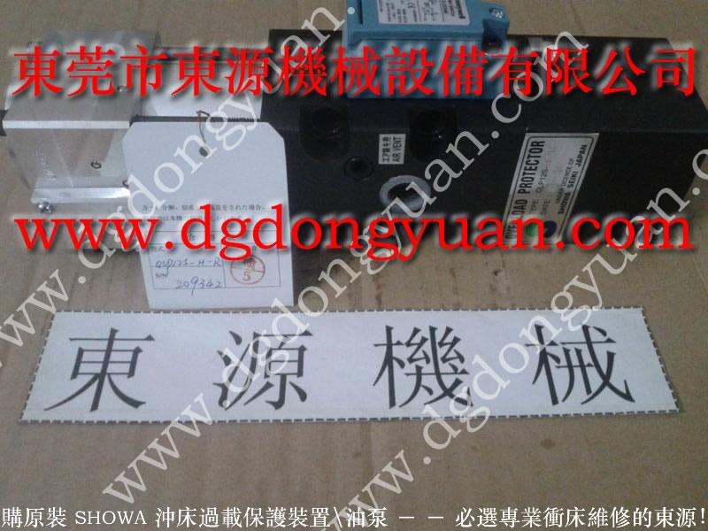 宁波滑块模板 、电路板维修行业内选东永源