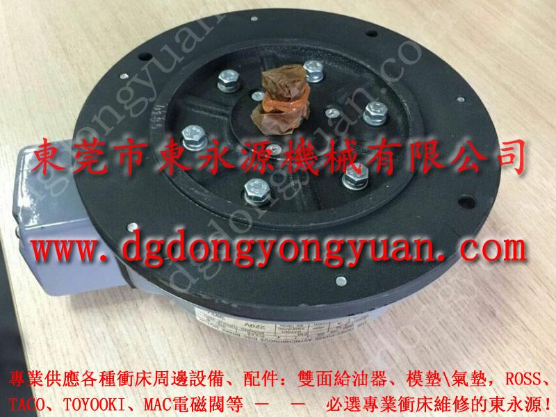 JY21G-200制动器摩擦片、机械平衡器需批发找东永源