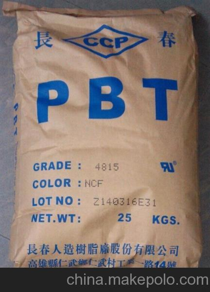 青岛台湾长春聚丁烯5630-104a电气电子应用
