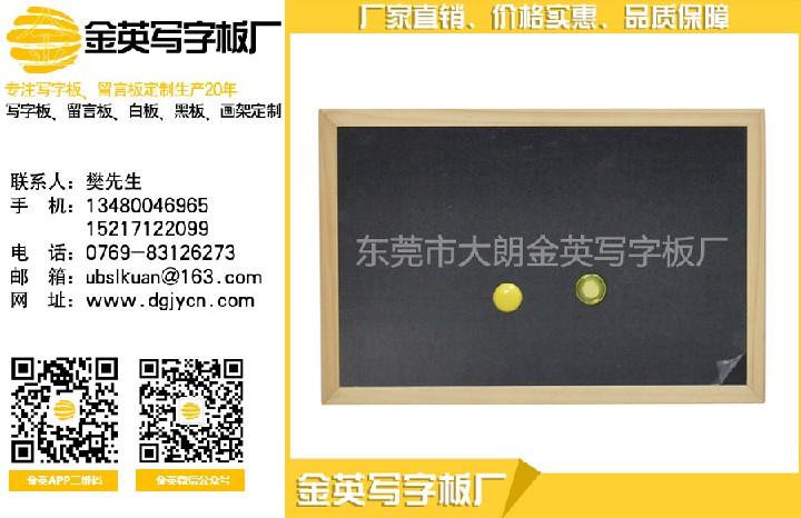 特色实木黑板金英写字板厂供应、创意黑板复古实木黑板挂式