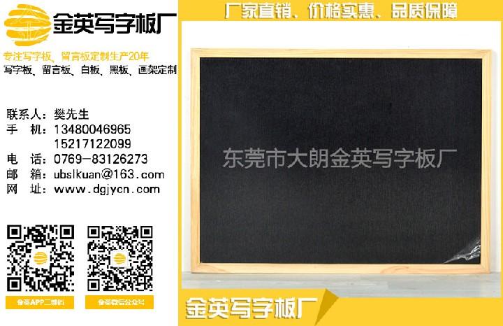 优惠的实木黑板实木红边框挂式磁黑板