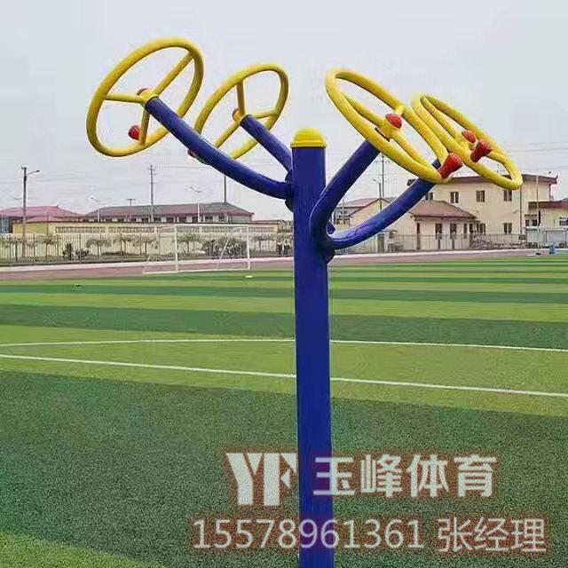 广西健身路径、室外体育健身器材