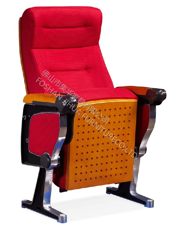 佛山地区规模大的佛山集华礼堂椅供应商  、礼堂椅供货商