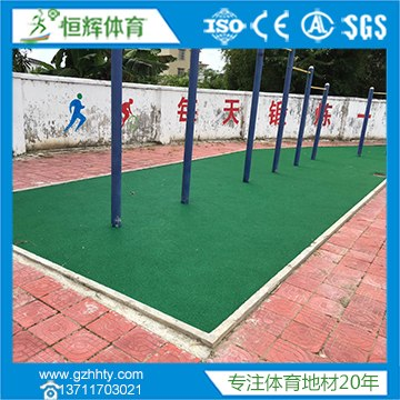 幼儿园运动地板哪家好、广州EPDM彩色地胶知名供应商