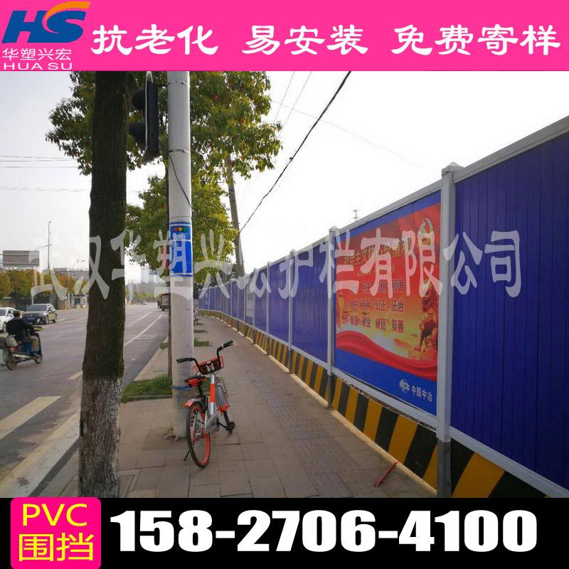 荆州工地围栏简易围挡物美价廉
