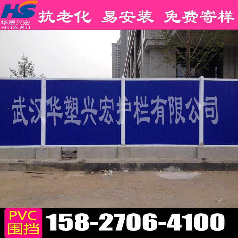 邵阳工地施工围挡市政围栏多少钱一米