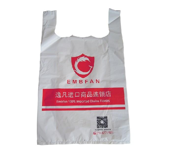 超市背心袋供应商-青岛坤鹏塑料制品有限公司