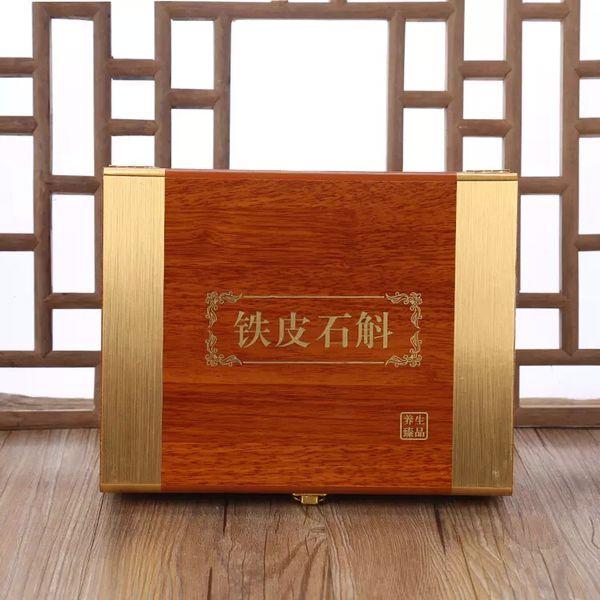 木盒包装厂家.生产茶叶木盒. 浙江木盒包装厂家