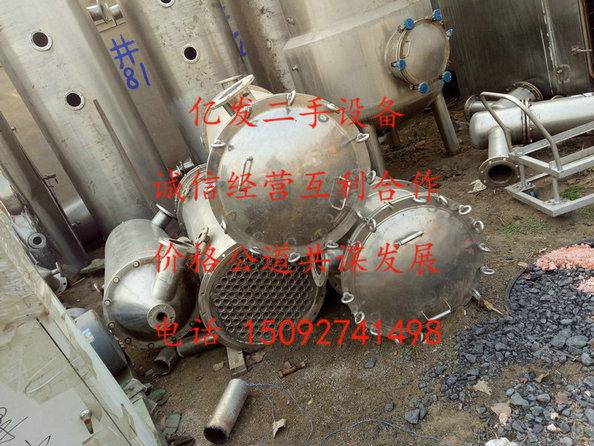 锦州二手搪瓷反应釜回收