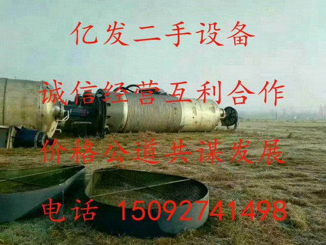 绍兴二手干燥设备回收价格