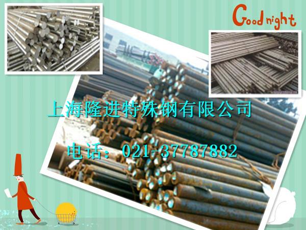 上海38Cr4冷拉型钢