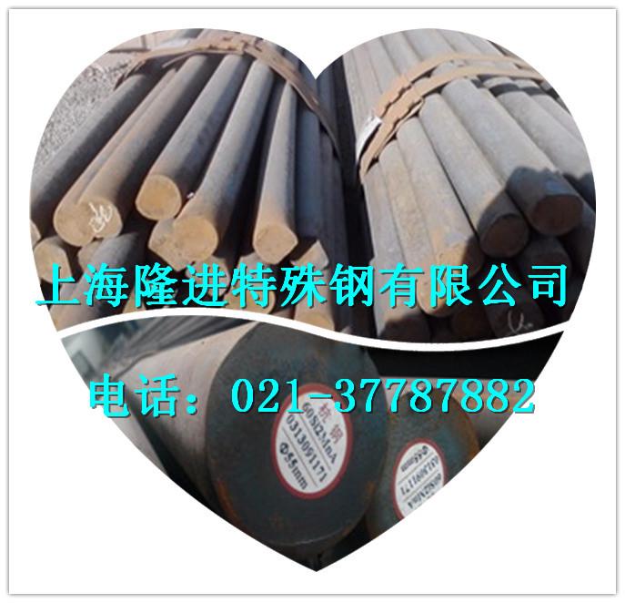 上海38Cr1锻件