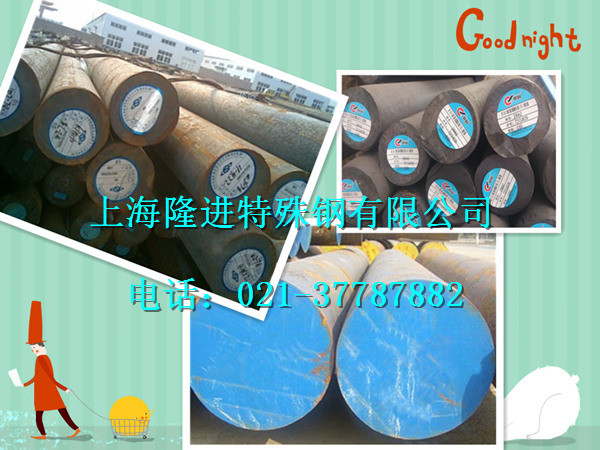 905M39结构钢可以做什么、905M39无缝管