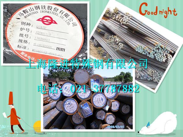 上海37CrNi3锻件