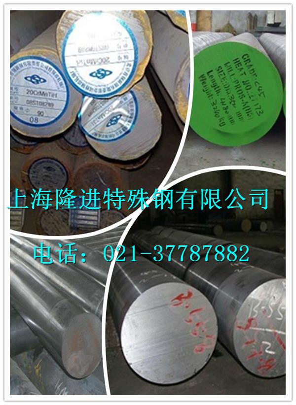上海38Cr2研磨棒