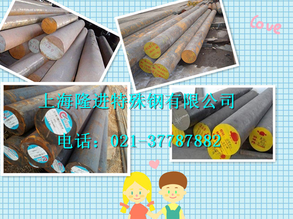 上海37SiMn2MoV冷拉扁钢